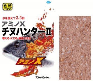 ダイワ アミノX チヌハンター2 1箱 (12袋入り)  (お取り寄せ商品) [表示金額+送料別途]