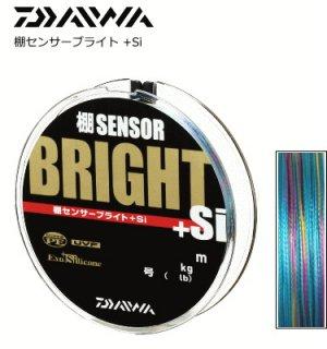ダイワ 棚センサーブライト+Si (0.8号/200mパック) / PEライン (O01) 【本店特別価格】