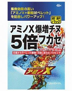 ダイワ アミノX 爆増チヌ 5倍フカセ 1箱 (12袋入り)  (お取り寄せ商品) [表示金額+送料別途]