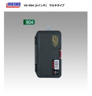 メイホウ VS-904 マルチケースM / ケース