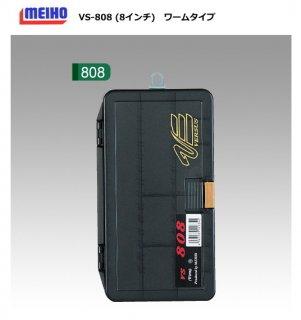 メイホウ VS-808 ワームケースLL / ケース