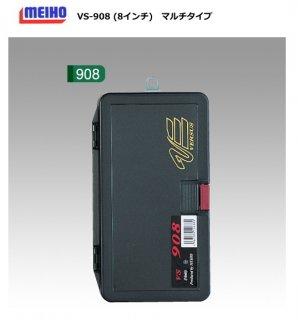 メイホウ VS-908 マルチケースLL / ケース (O01) 【本店特別価格】