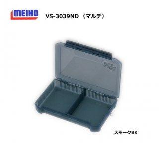 メイホウ VS-3039ND (マルチ) スモークBK / ケース 【本店特別価格】