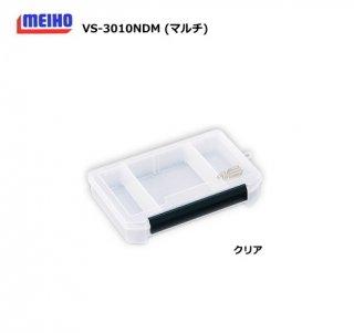 メイホウ VS-3010NDM マルチ クリア / ツールケース 【本店特別価格】