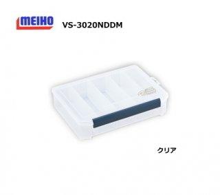 メイホウ VS-3020NDDM クリア / ツールケース 【本店特別価格】