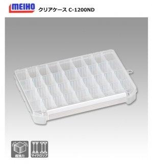 メイホウ クリアケース C-1200ND クリア / ツールケース 【本店特別価格】