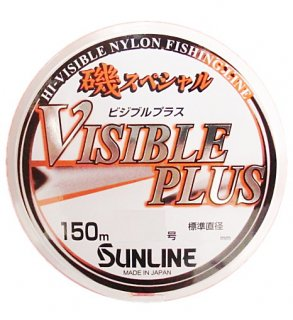 サンライン 磯スペシャル ビジブルプラス (2.5号 / 150m) 【本店特別価格】