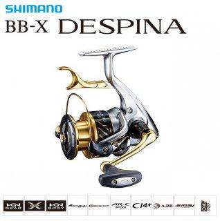 シマノ 16 BB-X デスピナ 2500DHG [送料無料](お取り寄せ商品)