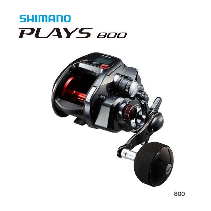 シマノ 17 プレイズ 800 / 電動リール [送料無料]