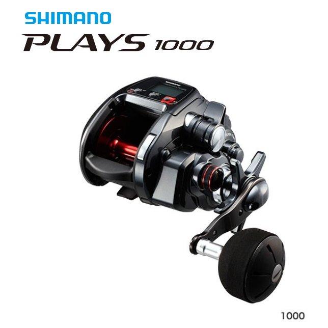 シマノ 17 プレイズ 1000 / 電動リール [送料無料]