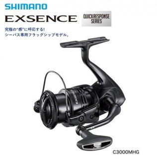 【数量限定セール】 シマノ 17 エクスセンス C3000MHG / リール 【送料無料】