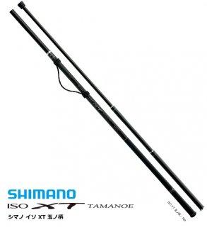 シマノ ISO XT 玉ノ柄 (たまのえ) 700