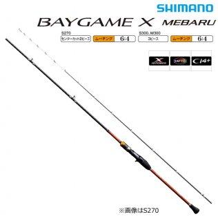 シマノ ベイゲーム X メバル S270 (O01) (S01) 【本店特別価格】