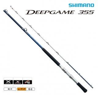 シマノ ディープゲーム 355 200-355 / 船竿(お取り寄せ商品) 【本店特別価格】