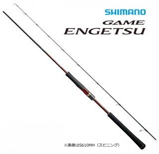 【数量限定セール】 シマノ 17 ゲーム炎月 B77MH-S【ベイト】/ 鯛ラバロッド 釣竿