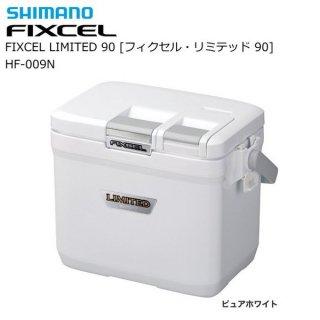 【セール 35%OFF】 シマノ クーラーボックス フィクセル リミテッド 90 HF-009N (O01) (S01) 【本店特別価格】