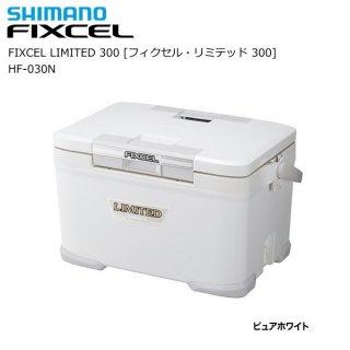 シマノ フィクセル リミテッド 300  HF-030N (ピュアホワイト) / クーラーボックス(お取り寄せ商品)
