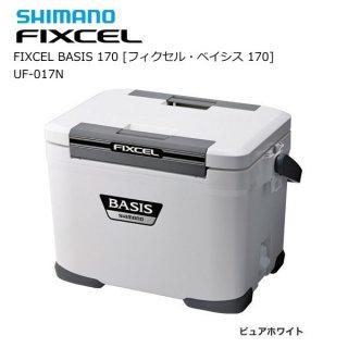 シマノ フィクセル ベイシス 170  UF-017N (ピュアホワイト) / クーラーボックス (お取り寄せ商品)