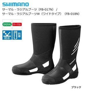 シマノ 防寒着 サーマル ラジアルブーツ FB-017N M(25.0〜25.5cm) (お取り寄せ商品)