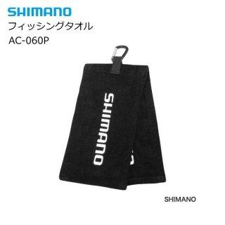 シマノ フィッシングタオル AC-060P カラー:SHIMANO