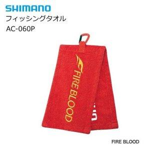 シマノ フィッシングタオル AC-060P FIRE BLOOD