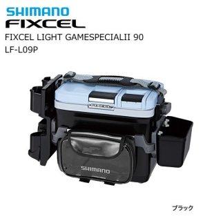 シマノ クーラーボックス フィクセル ライト ゲームスペシャル2 90 LF-L09P ブラック(お取り寄せ商品)