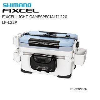 シマノ クーラーボックス フィクセル ライト ゲームスペシャル2 220 LF-L22P ピュアホワイト [お取り寄せ商品]