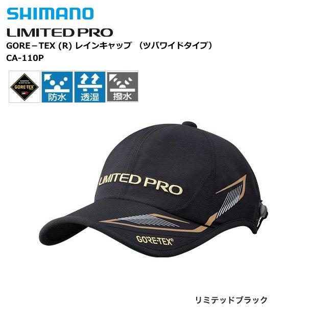 シマノ ゴアテックス(R) レインキャップ リミテッドプロ(ツバワイドタイプ)CA-110P リミテッドブラック キ…