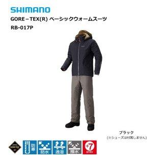シマノ 防寒着 GORE TEX(R) ベーシックウォームスーツ RB-017P 2XL(3L) ブラック (お取り寄せ商品) [送料無料]