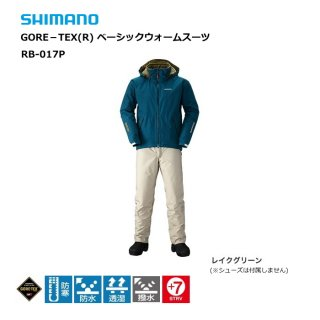 シマノ 防寒着 GORE TEX(R) ベーシックウォームスーツ RB-017P 2XL(3L) レイクグリーン (お取り寄せ商品) [送料無料]
