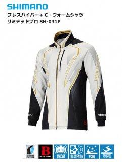 【送料無料】 シマノ 防寒着 ブレスハイパー+℃ ウォームシャツ・リミテッドプロ SH-031P シルバーブラック Lサイズ (お取り寄せ商品)