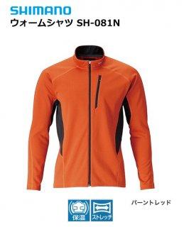シマノ 防寒着 ウォームシャツ SH-081N  バーントレッド Lサイズ (お取り寄せ商品)