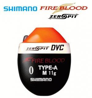 シマノ ファイアブラッド ゼロピット DVC TYPE-A  FL-111P / M オレンジ 2B 【本店特別価格】