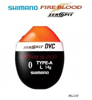 シマノ ファイアブラッド ゼロピット DVC TYPE-A FL-112P / L オレンジ 3B 【本店特別価格】
