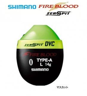 シマノ ファイアブラッド ゼロピット DVC TYPE-A FL-112P / L マスカット 2B 【本店特別価格】