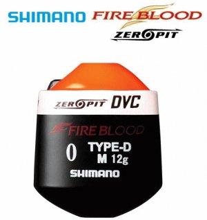 シマノ ファイアブラッド ゼロピット DVC TYPE-D FL-11BP / M オレンジ 00 【本店特別価格】