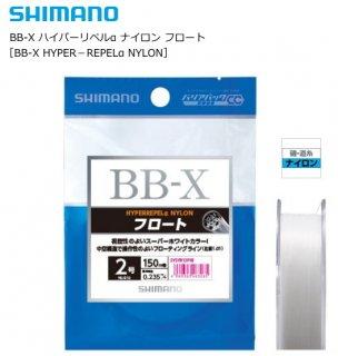 シマノ BB-X ハイパーリペルα ナイロン フロート NL-I51Q 3号 150m / 磯釣り用 ライン 道糸 【本店特別価格】