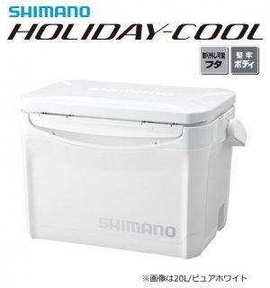 シマノ ホリデークール 200 LZ-320Q ピュアホワイト/20L / クーラーボックス(お取り寄せ商品)