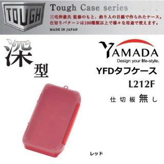 YFD タフケース L212F (レッド)
