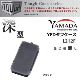 YFD タフケース L212F (ブラック)