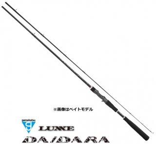 がまかつ ラグゼ ダイダラ S77MH スピニングモデル (お取り寄せ商品) 【本店特別価格】