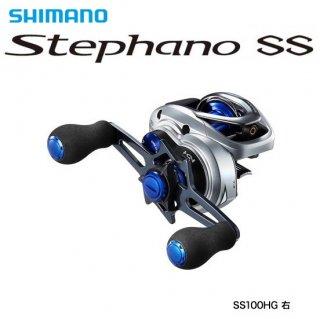 シマノ ステファーノ SS 100HG 右ハンドル / ベイトリール(お取り寄せ商品)