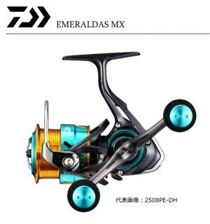 【セール 40%OFF】 ダイワ 17 エメラルダス MX 2508PE‐H / リール 【送料無料】