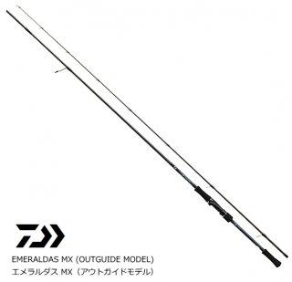 ダイワ  17 エメラルダス MX(アウトガイドモデル) 86ML・E / エギングロッド(お取り寄せ商品)