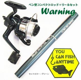超コンパクト ペン型ロッド ファイブスター WARNING グリーン / SALE10