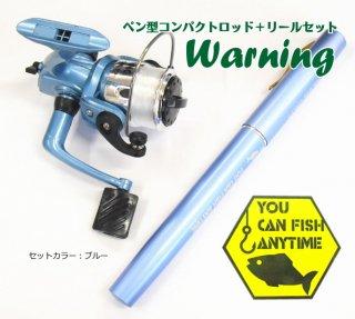 超コンパクト ペン型ロッド ファイブスター WARNING ブルー / SALE10