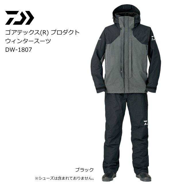 ダイワ ゴアテックス(R) プロダクト ウィンタースーツ DW-1807 ブラック 3XL(4L)サイズ [お取り寄せ商品] [送料無…