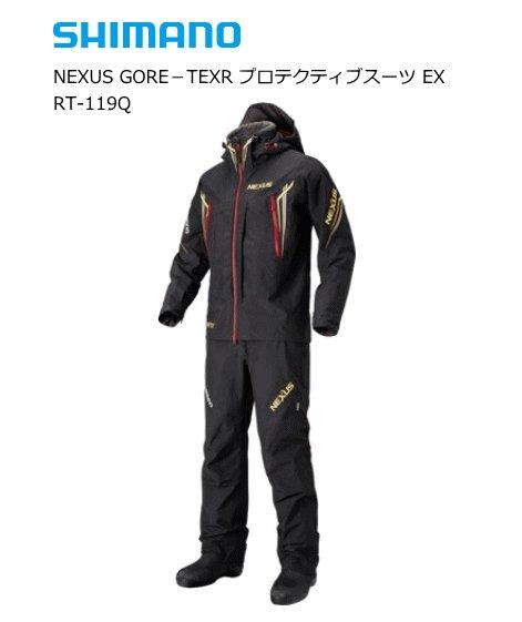 シマノ ネクサス ゴアテックス R プロテクティブスーツ EX RT-119Q ブラック Lサイズ [送料無料]