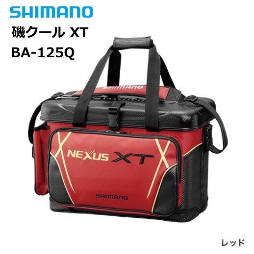 シマノ 磯クール XT BA-125Q レッド 45L / クールバッグ