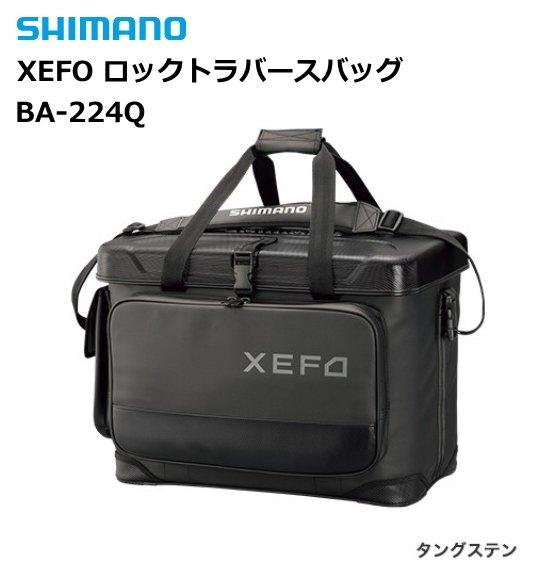シマノ XEFO ロックトラバースバッグ BA-224Q タングステン 36L / タックルバッグ